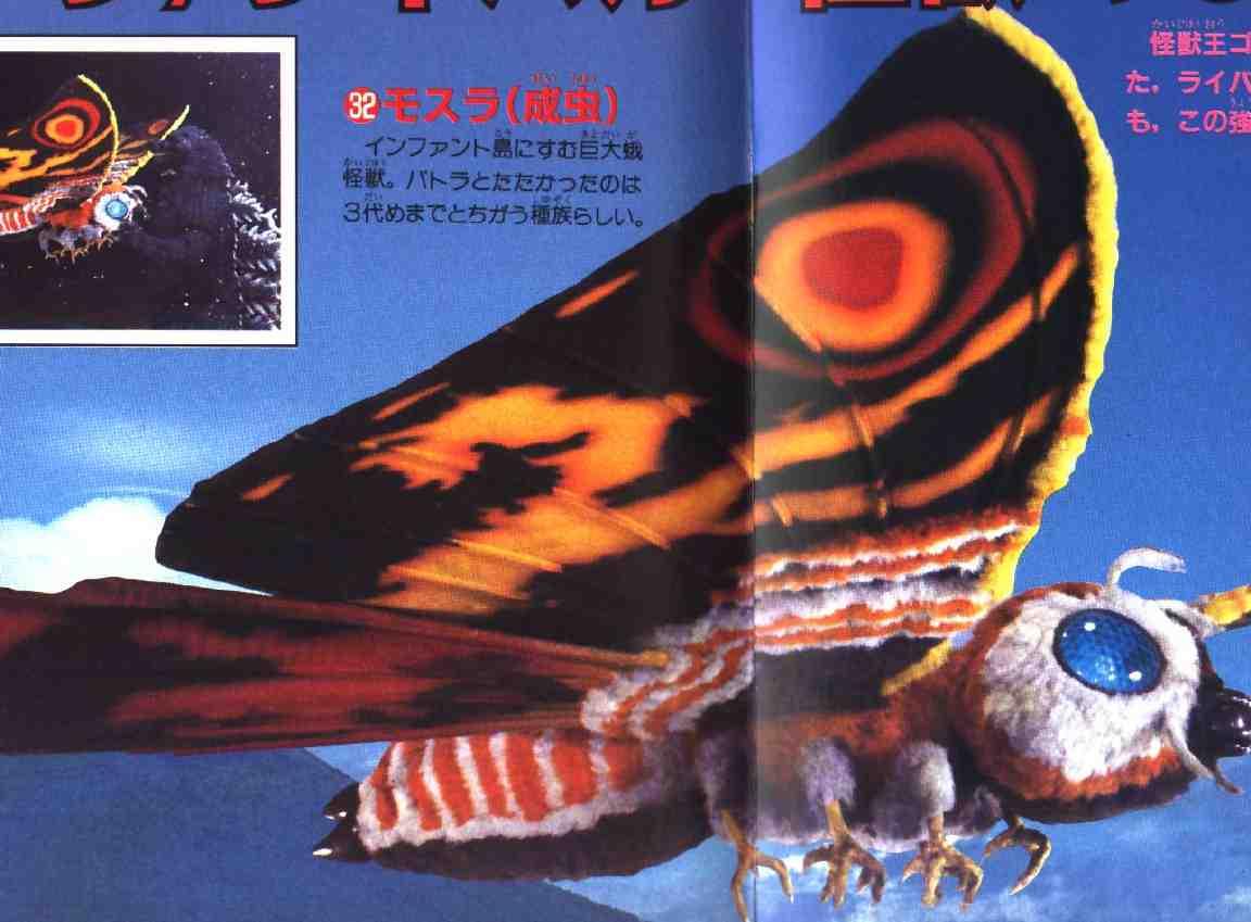 ebb5be0c9a8 Mothra mini-home page